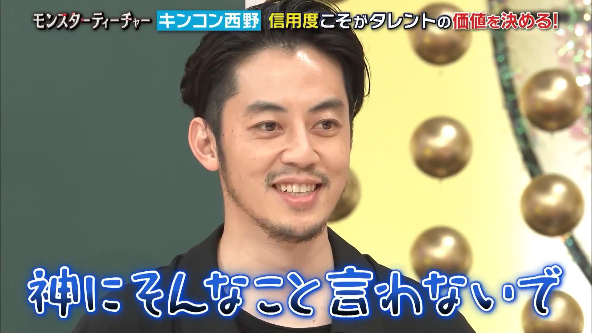 【プペ悲報】プペル西野さん、オウム松本さんの再来と呼ばれはじめる(画像あり)