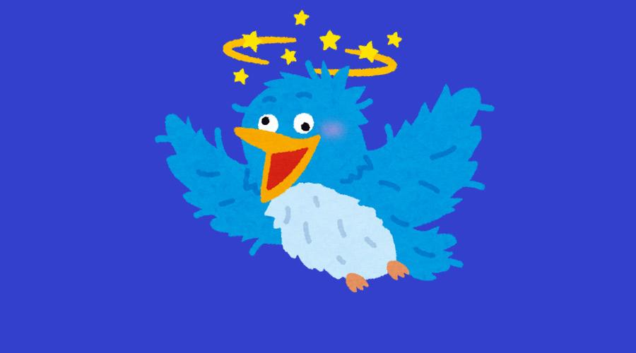 【プペ悲報】プペル西野信者さん、ツイッターでプペり散らしてしまう