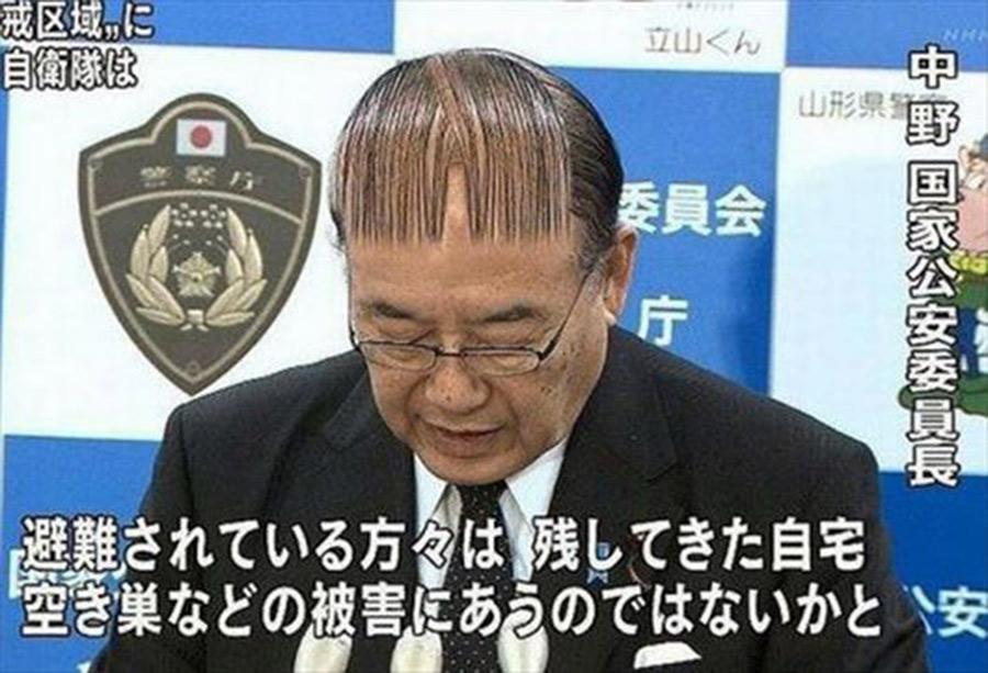 【スダレ悲報】スカスカ前髪、トレンディだった!