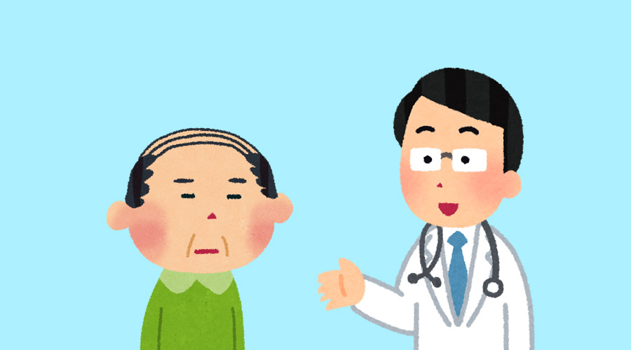 【薄毛】ハゲ治療って保険適用するべきやろ?