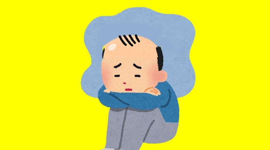 【ハゲ悲報】ワイハゲ治療薬の副作用でアレがフニャフニャになる