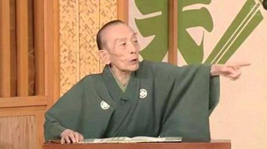 桂歌丸「さて、世間では鬼滅の刃が大変流行しておりますが・・・」