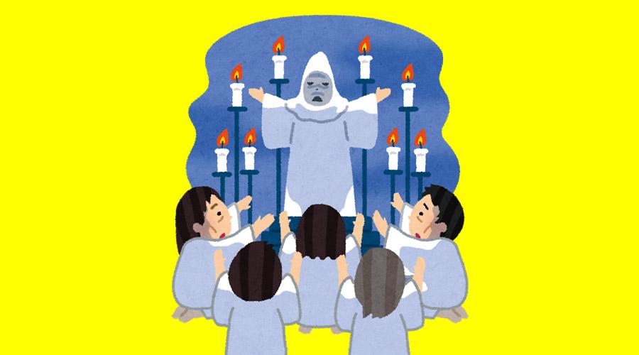 【プペ悲報】プペル真理教の集会の様子がこちら(画像あり)
