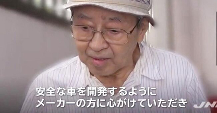【ハゲ速報】飯塚幸三さん、とんでもないハゲ散らかし方をしてしまう(画像あり)