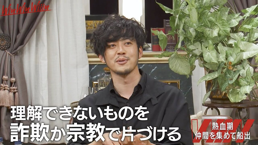 【プペ速報】プペル西野、経験人数1000人斬り突破ぁあああ!!!