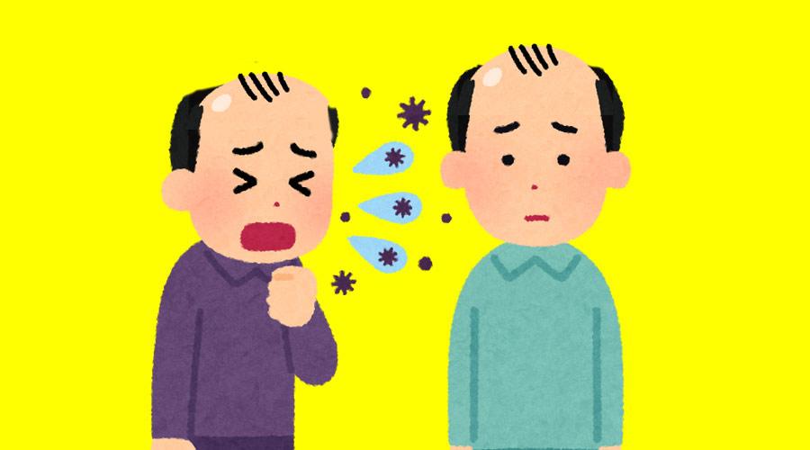 ハゲがコロナに感染してハゲが人に感染させてハゲさせる