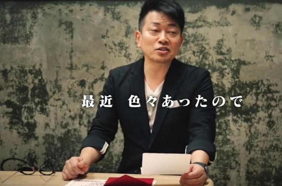 【ハゲ悲報】宮迫博之「ホトちゃんが死んでも、僕は辞めません」