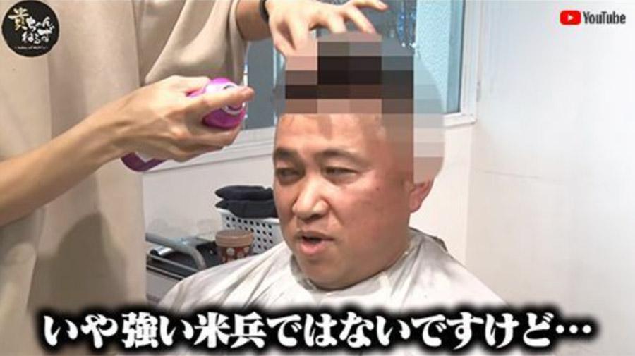 【速報】スギちゃんの新しい髪型がスゴイと話題に(画像あり)