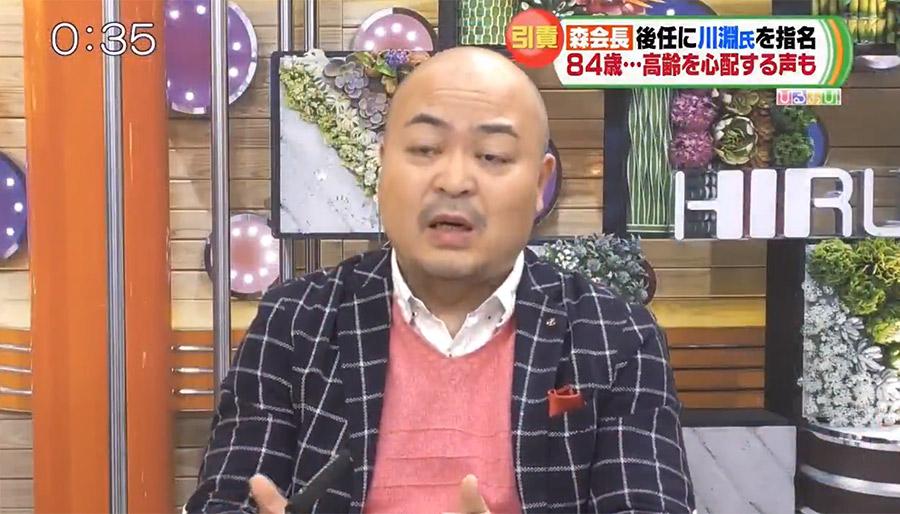 【ハゲ悲報】クロちゃん「森と川淵は昭和の老害!」→大炎上