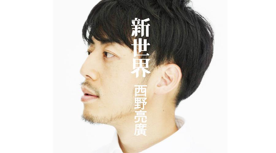 【プペル悲報】西野亮廣さん、「詐欺師の錬金術師」になってしまう