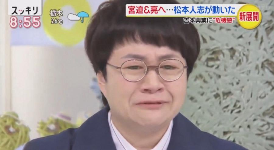 【緊急速報】近藤春菜さん、緊急会見(画像あり)