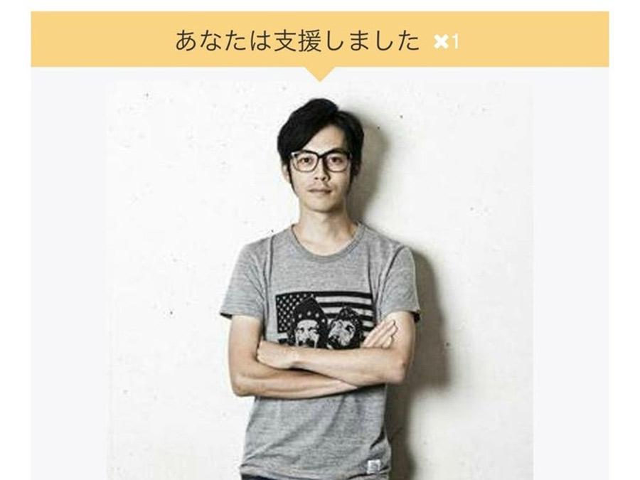 【プペ速報】プペル西野さんと1時間ZOOMで飲み会する権利=5万円