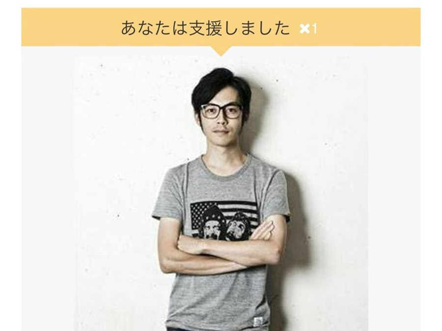 【プペ速報】キンコン西野さん、とんでもない企画で100万円稼いでしまう(画像あり)