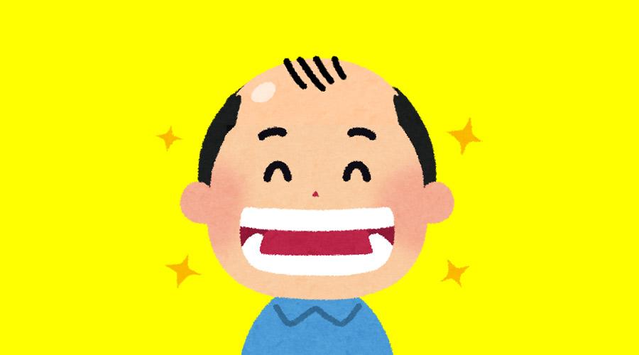 「一生健康な歯」 or 「一生ハゲない髪」