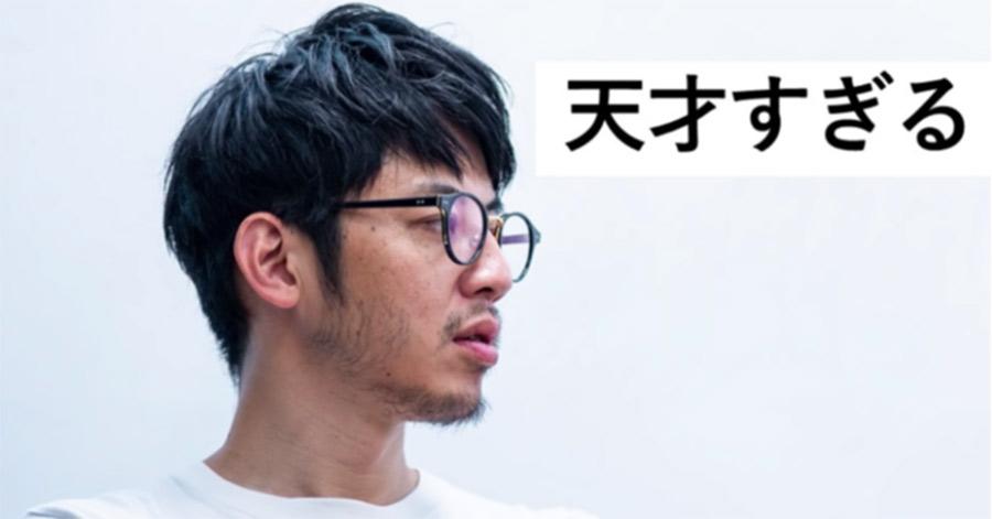 キングプペル西野亮廣「松本さんになりたい!松本さんに憧れてる!!」
