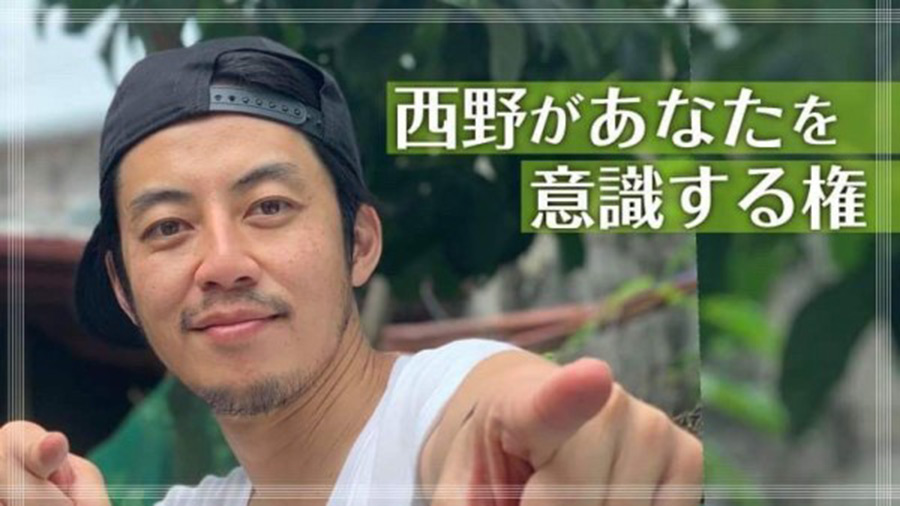 【プペ速報】西野亮廣さん「世の中が豊かになればと思ってクラファンした」