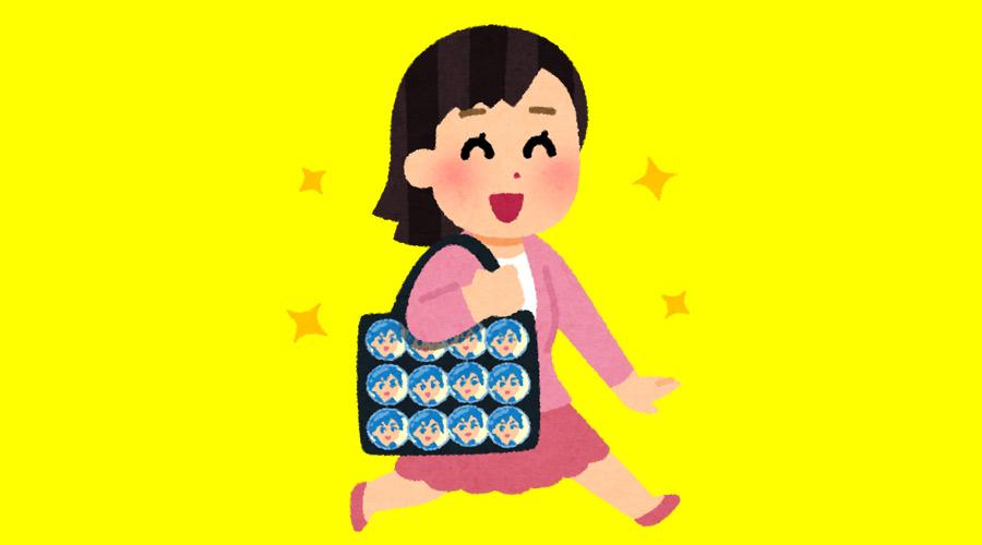【超画像】このバッグ持ってる女子、簡単に落とせる説