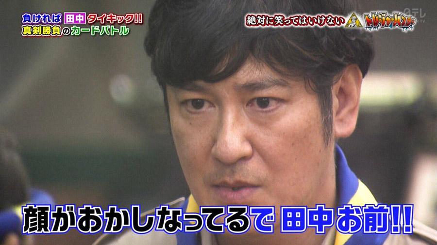 【悲報】ココリコ田中さん、ダウンタウン松本人志にブチギレ(動画あり)