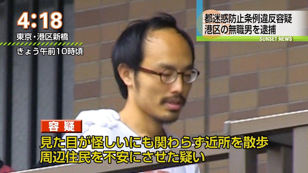【ハゲ警報】ニット帽の男性が外をうろつく事案が発生!!!