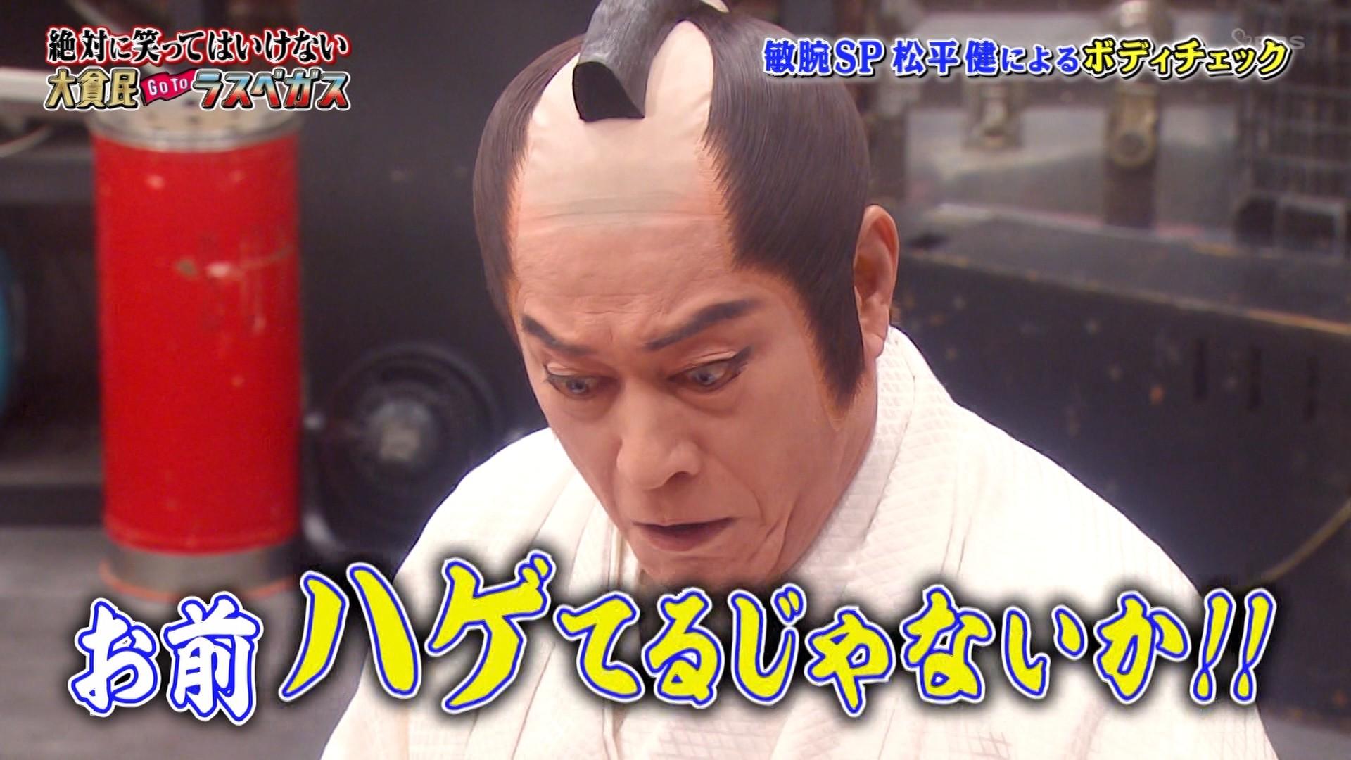 【ハゲ速報】山崎邦正さん、植毛のCMを断る!!!