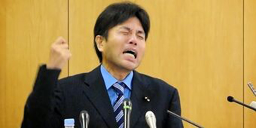 【ヅラ速報】号泣議員こと野々村竜太郎(54)の現在が悲惨すぎる