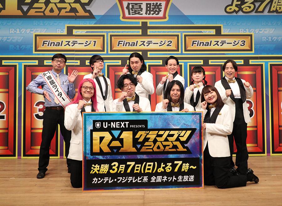 【悲報】新生R-1グランプリの視聴率ヤバすぎワロタwww