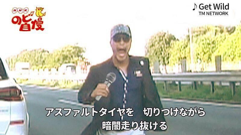 【ハゲ速報】煽り運転の犯人、助手席に有名人を乗せていると話題(画像あり)