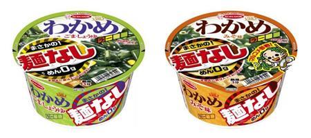 【ハゲ速報】わかめラーメン「麺なし」復活!みそ味追加に「味噌汁やないかい!」