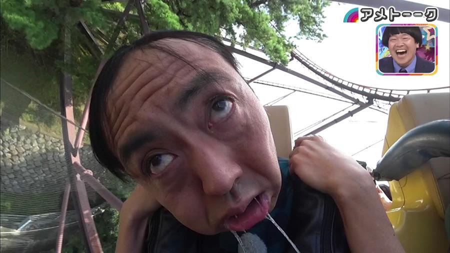 【ハゲ悲報】アンガールズ田中(45)、有吉の結婚にハゲしく動揺した結果・・・