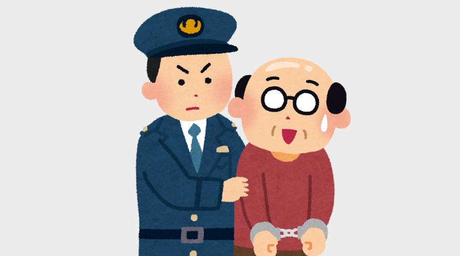 【ハゲ速報】どう見ても31歳に見えない男が逮捕される(画像あり)