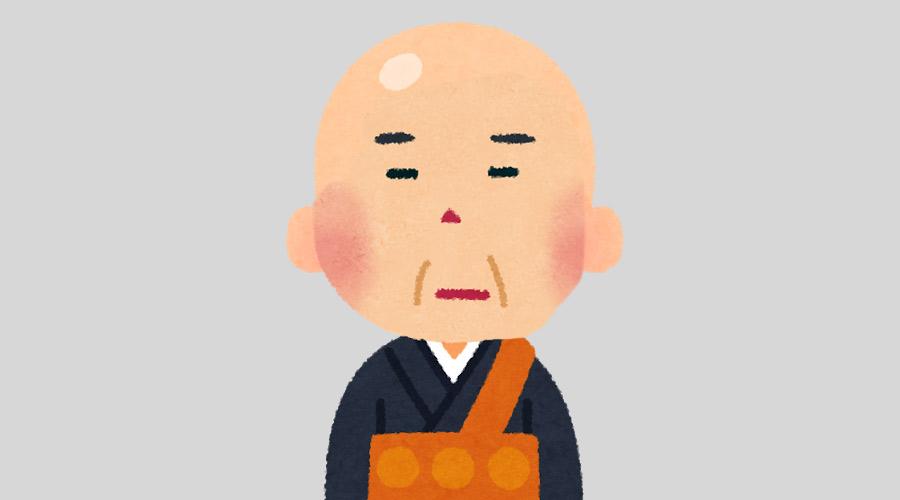 【ハゲ悲報】島田紳助に逆らった芸能人、僧侶になっていた!