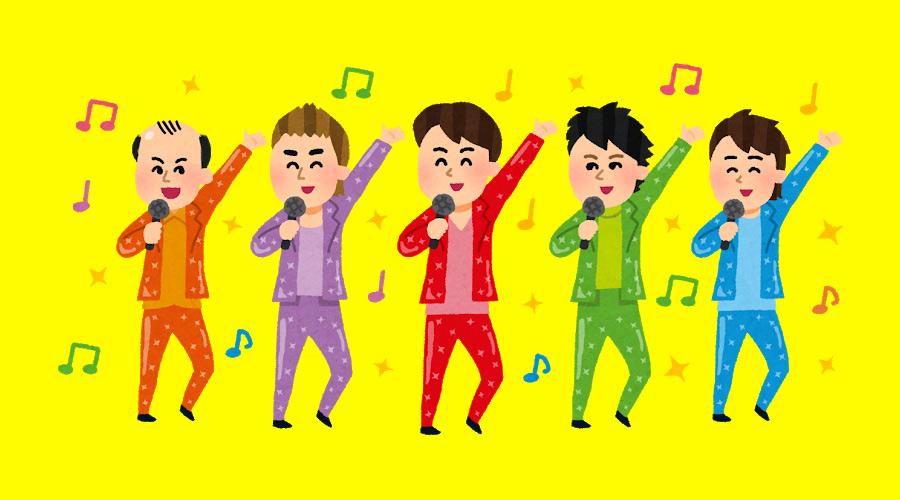【コロハゲ悲報】ジャニーズでクラスター発生!グループ7人中6人が感染!ハゲないで!!!