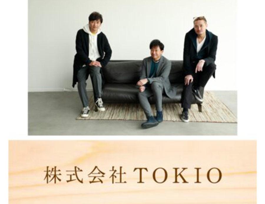 【悲報】株式会社TOKIO、会社の実情がバレてしまう(画像あり)