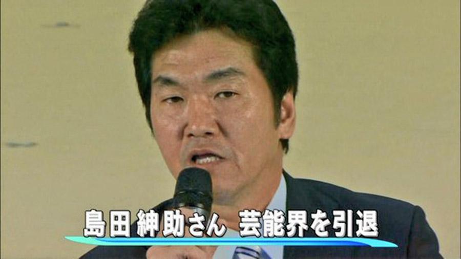【画像】島田紳助がブチギレした結果