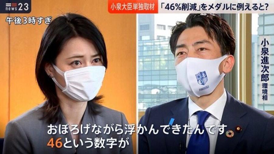 小泉進次郎くん(40)、「おぼろげ46」の理由がこちら!