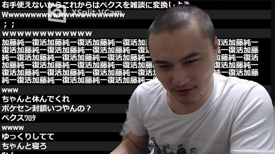 【ハゲ悲報】加藤純ーさん、クロちゃんみたいになる(画像あり)