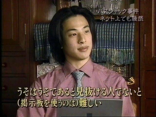 【ハゲ速報】ひろゆきさん、イメチェンチャレンジした結果(画像あり)