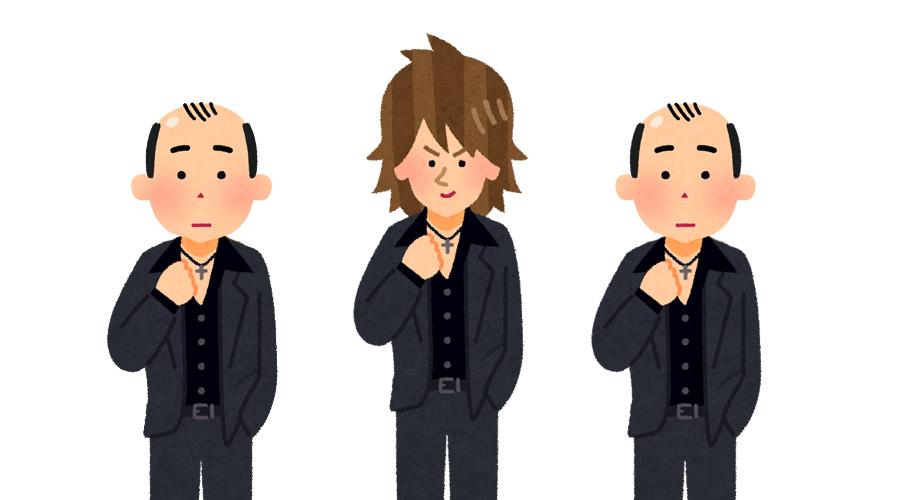 【超画像】こういう髪型が流行ってた時代www