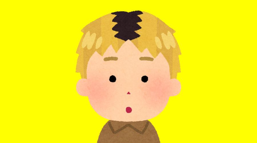 毒親「子供の髪染めたろwww」