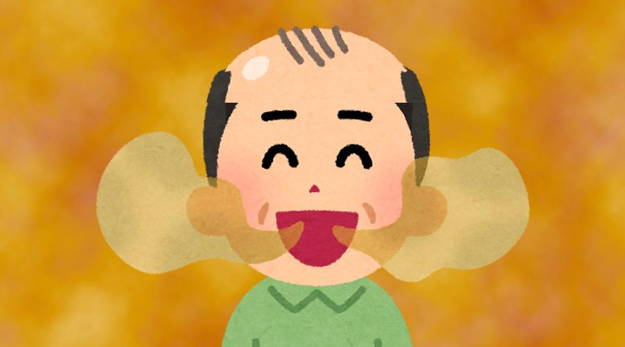 【臭悲報】カンニング竹山「うーん、この...」 女子アナ「おま口臭ッッッッ!!!」