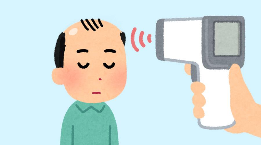 店員「検温お願いします」 ワイ(オデコをペロリ)ピッ(謎のマシン)→34.6℃