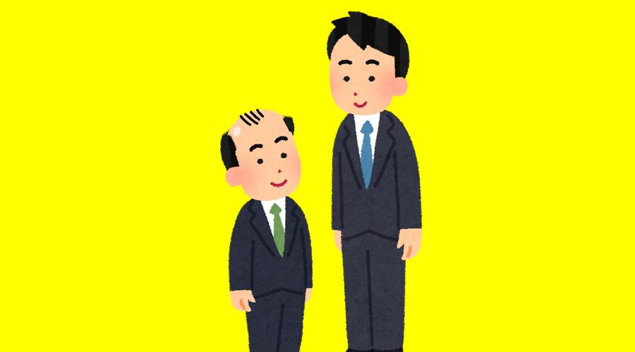 【チビ速報】女子さんに聞いた「男性の理想の身長」がついに決定!!!(画像あり)