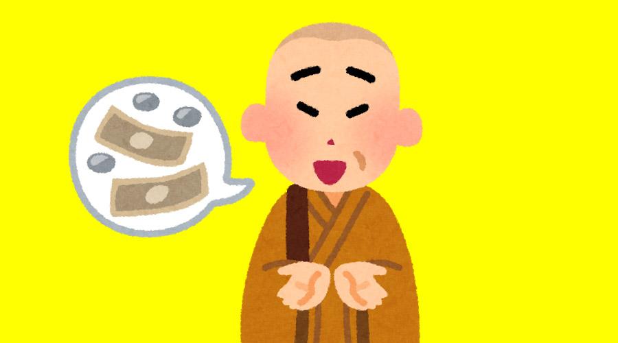 【ハゲ速報】タイの僧侶、イケメン過ぎただけで破門される(画像あり)