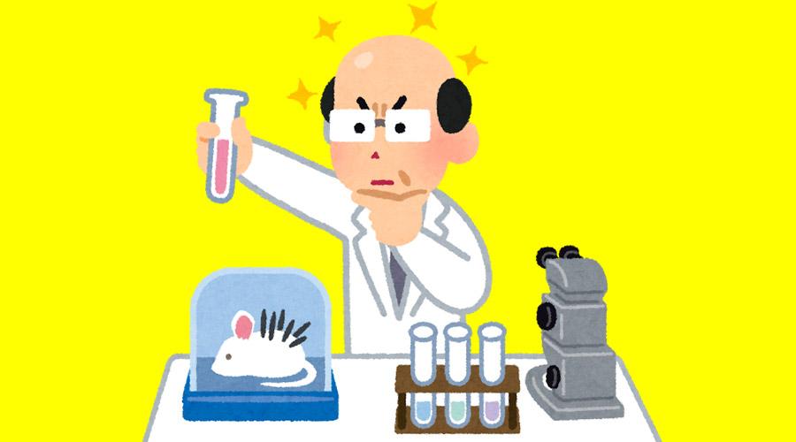 【ハゲ朗報】iPS細胞さん、ノーベル賞級の凄い発見をしてしまう!!!