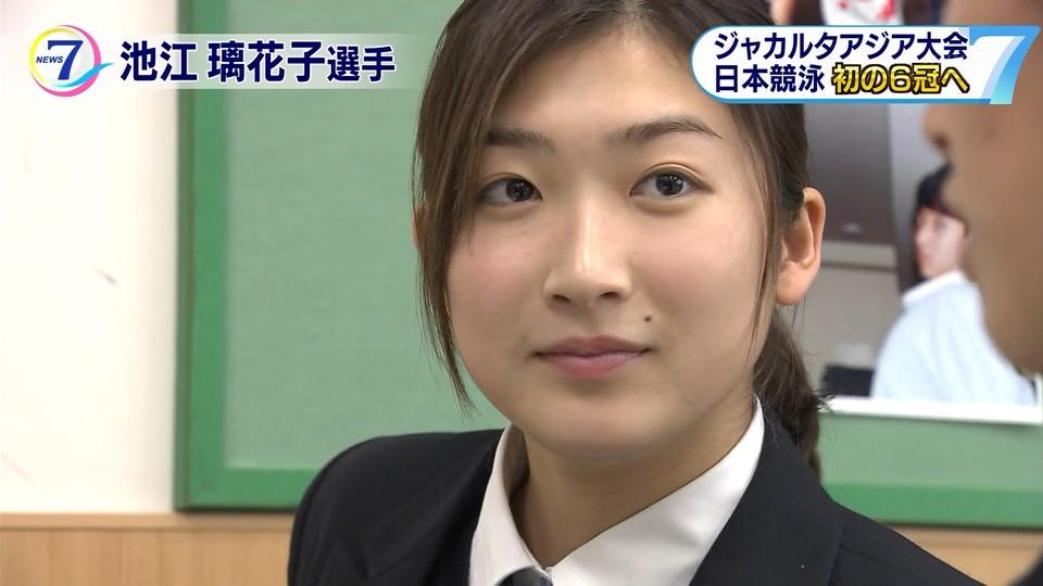 神「3億円やる。ただし池江璃花子と結婚して子供を2人作れ」