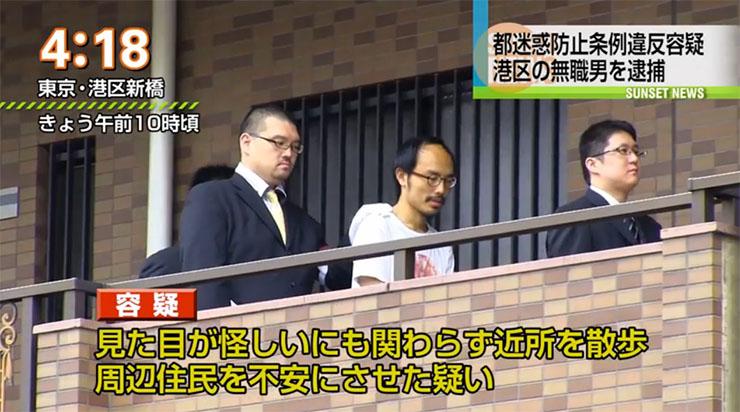 【ハゲ悲報】ハゲは犯罪?「薄毛」が原因で逮捕される!!!