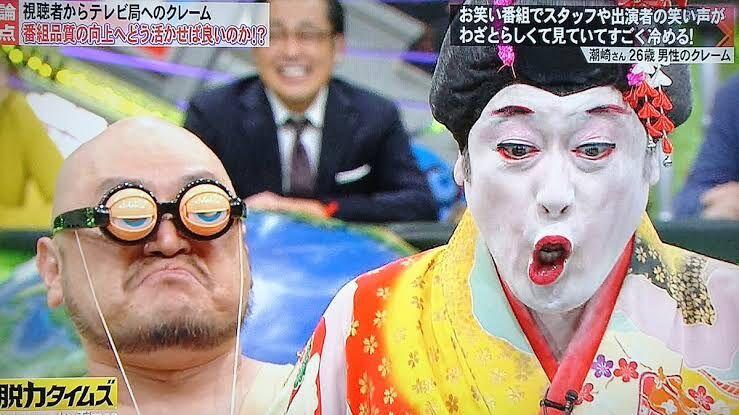 コウメ太夫とザコシショウと同じ部屋に入れられて3時間笑わなかったら「5億円」笑ったら「死刑」