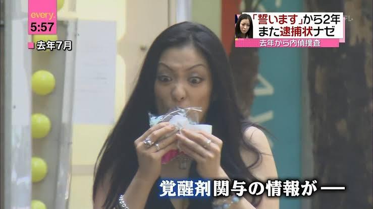 【超画像】小向美奈子さん(35)、前髪を切ってグラビア全盛期に戻る!!!