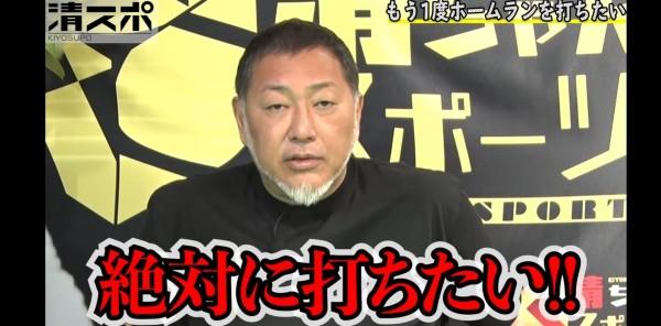 【ハゲ悲報】清原和博「えまって、大坂なおみ鬱なん?じゃあワイも鬱やでぇ!」