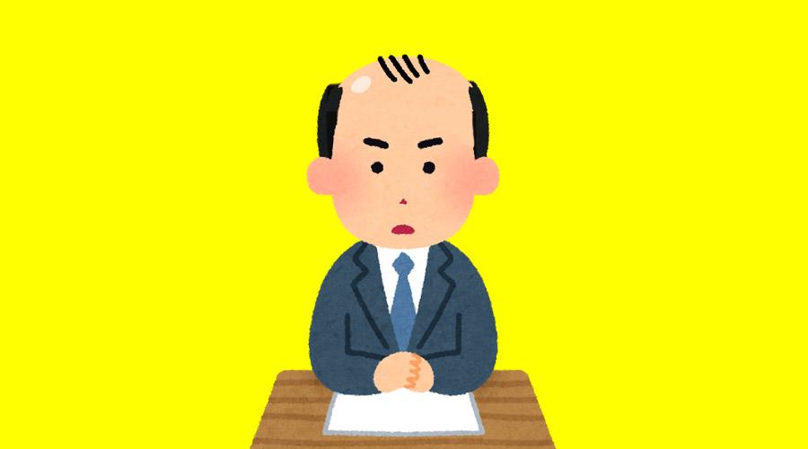 【ハゲ速報】10股以上してたイケメンアナのご尊顔www(画像あり)